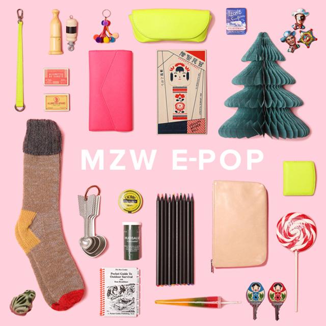 mz wallace e-pop